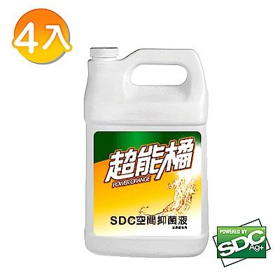 超能橘SDC銀離子空間抗菌液-四入組(3000ml)