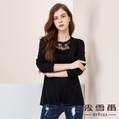 【麥雪爾】幾何壓紋珍珠綁帶長版外套-黑