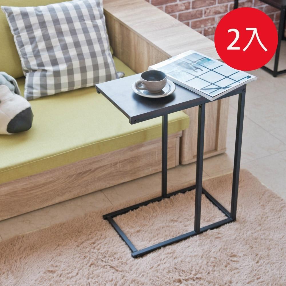 TZUMii工業風輕巧邊桌-2入25*46*61.5cm