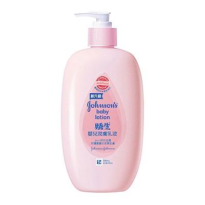 嬌生嬰兒 嬰兒潤膚乳液 500ml