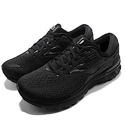 Brooks Adrenaline GTS 19 4E 男鞋