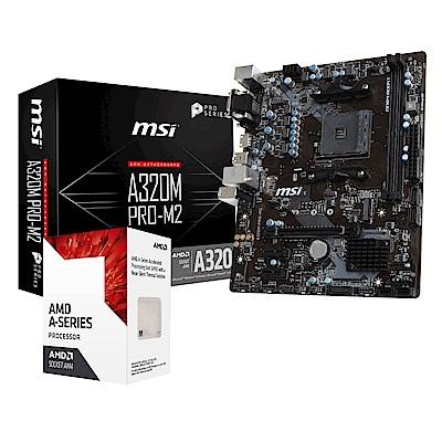 微星A320M PRO M2 + AMD A8 9600 套餐組