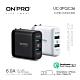 ONPRO UC-2PQC36 QC3.0快充 6.0A 雙USB輸出 充電器 旅充 摺疊收納 product thumbnail 1
