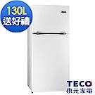 全新福利品 TECO東元 125L 3級定頻2門電冰箱 R1303W