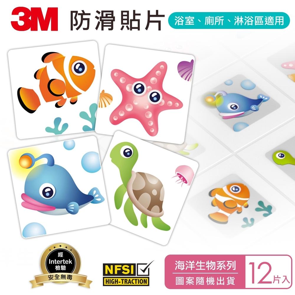 3M 防滑貼片-海洋生物(12片入)-圖案隨機出貨