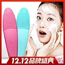 沛莉緹Panatec 溫熱振動雙效洗臉機潔面儀 K-180