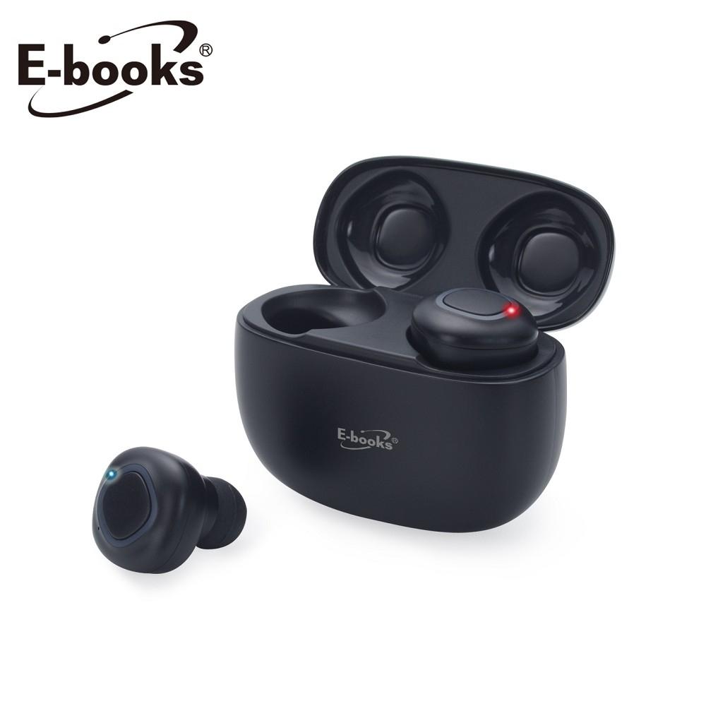 E-books SS13真無線防水高音質藍牙5.0耳機
