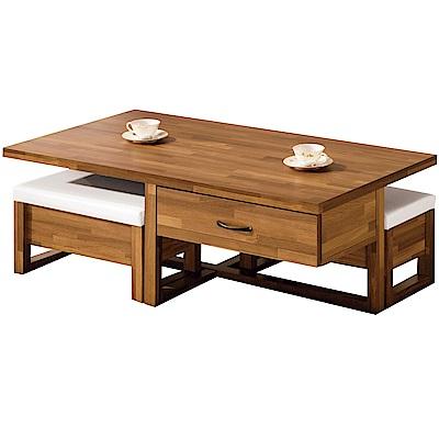 文創集 皮爾文時尚4.3尺二抽大茶几(附贈椅凳二張)-130x70x47cm免組