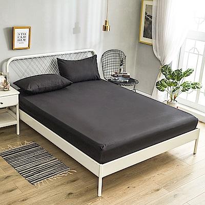 A-one 雪紡棉 純色系列-加大床包枕套三件組-經典黑