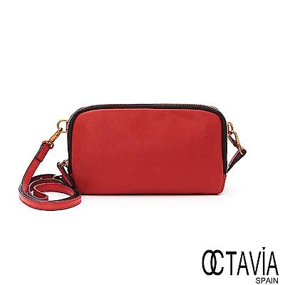 OCTAVIA 8 真皮 - 雙層餅乾 皮夾式羊皮手拿斜背二用包 - 香吉桔