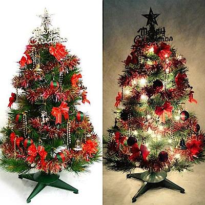 摩達客 3尺(90cm)特級綠松針葉聖誕樹(紅金色系配件)+100燈鎢絲樹燈一串