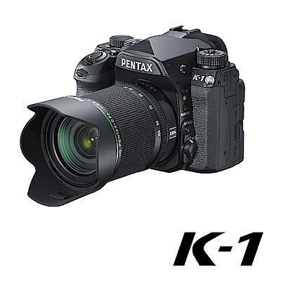 PENTAX K-1+ HD DFA 28-105單鏡組(公司貨)