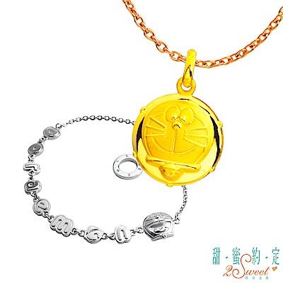 甜蜜約定 Doraemon 單純美好哆啦A夢黃金墜子+回憶當年純銀手鍊