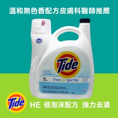 汰漬 洗衣精無色香配方(4.43L)
