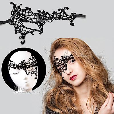 派對/化妝舞會面具 蕾絲眼罩面罩 鏤空後綁帶式-甜蜜派對款 kiret