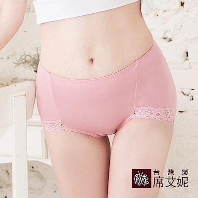 席艾妮SHIANEY 台灣製造(5件組)中大尺碼天絲棉纖維 一片式剪裁高腰內褲