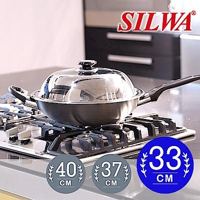 西華SILWA冷泉科技超厚合金炒鍋33cm