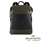 BRAUN BUFFEL - 尼爾系列潮流後背包- 橄欖綠