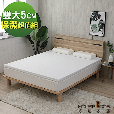 House Door 天絲TENCEL纖維表布Q彈乳膠床墊5cm厚保潔超值組-雙大6尺