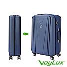 VoyLux伯勒仕-VITALITY系列V型26吋硬殼收摺專利折疊行李箱-藍色 3788620