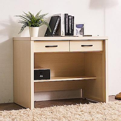 時尚屋 席安娜3尺書桌  寬91x深60x高75.5cm