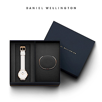 DW 手錶 官方旗艦店 32mm純真白真皮錶+時尚奢華手鐲-S(編號09)