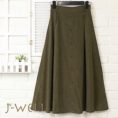 J-WELL 合摺釦飾長裙(2色)