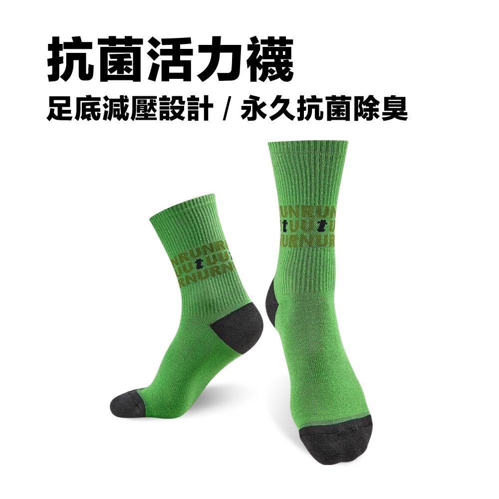 Titan太肯 3雙抗菌活力襪_綠色(適合上班、休閒運動)