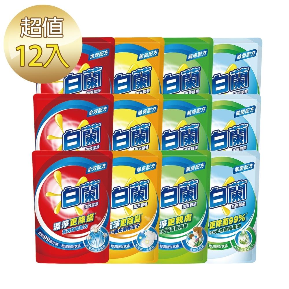 白蘭 洗衣精補充包1.6kgx12 贈廚房紙巾3捲