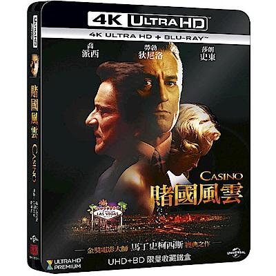 賭國風雲 4K UHD + BD 雙碟鐵盒版