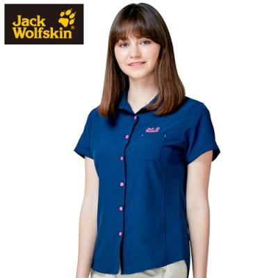 【Jack wolfskin 飛狼】女 抗UV短袖排汗襯衫『海軍藍』
