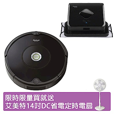 iRobot Roomba 606掃地機+iRobot Braava 380t擦地機