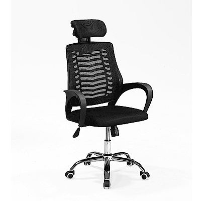 MUNA  HM8531黑網布扶手電腦椅  64X61X115cm