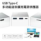 j5create Type-C多功能迷你擴充電源供應器-JCDP385