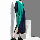 撞色V領側岔超長袖衛衣裙-(綠色)Andstyle