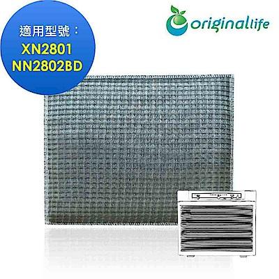 適用TECO東元:NN2802BD/XN2801BD 超淨化濾網Original Life