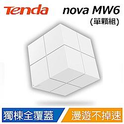 Tenda nova MW6 Mesh 無線網狀路
