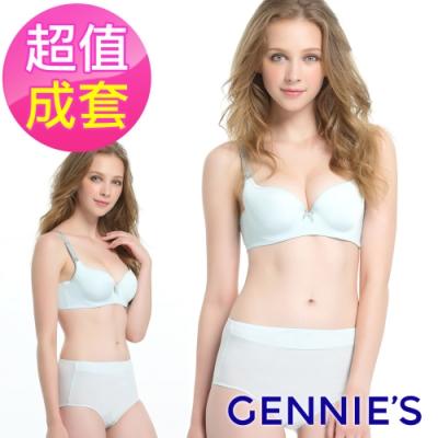 Gennies奇妮-涼酷無痕內衣褲成套組/高腰內褲(藍GA20+GB21)