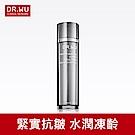 DR.WU 極緻高機能化妝水130ML