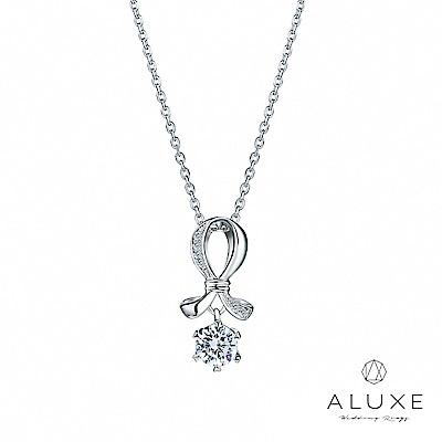 A-LUXE 亞立詩 18K金 0.30克拉 愛心6爪 擁愛鑽石項鍊