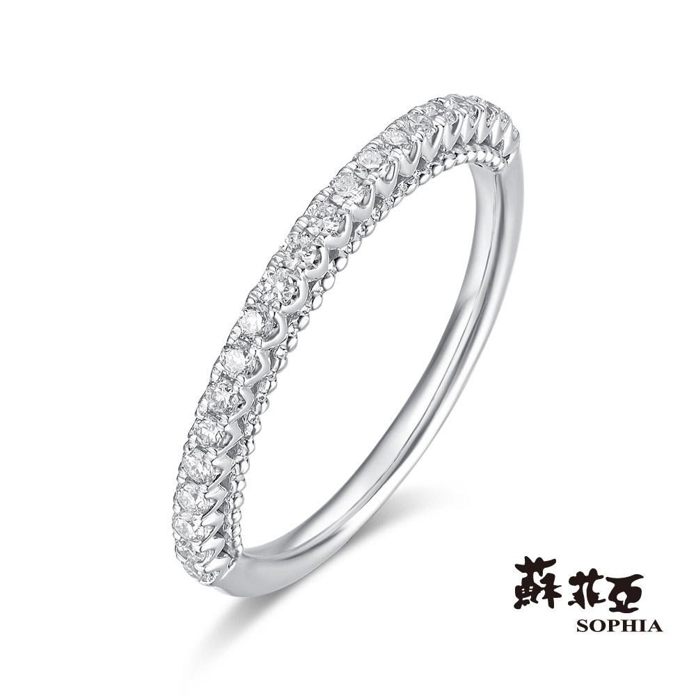 蘇菲亞SOPHIA 鑽戒 - 女王桂冠鑽石戒指