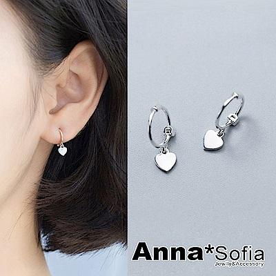 【3件5折】AnnaSofia 迷你桃心C圈 925銀針耳針耳環(銀系)