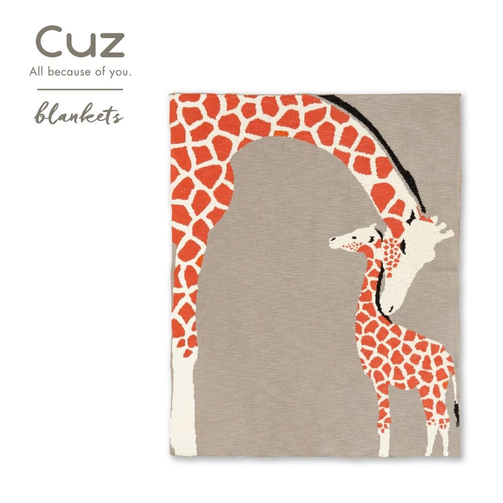 【Cuz】長頸鹿的擁抱(織毯)