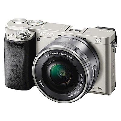 SONY A6000 16-50mm 變焦鏡組 (公司貨) - 銀色