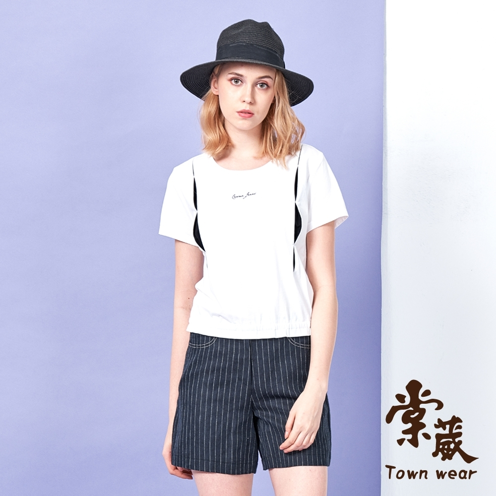 【TOWNWEAR棠葳】簡約設計款短版純棉上衣