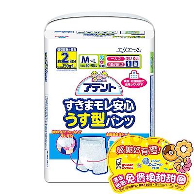 (買就送甜甜圈)日本大王Attento超透氣防漏復健褲M~L(22片/包)X2包/箱