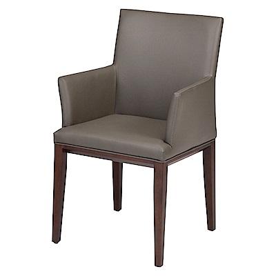 AS-Jade胡桃色皮面實木餐椅-52x51x90cm