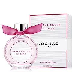 ROCHAS MADEMOISELLE 羅莎小姐女性淡香水 90ml