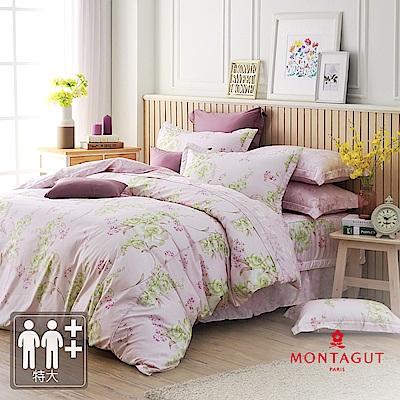 MONTAGUT-歐琪絲-200織紗精梳棉-鋪棉床罩組(紫色-特大)