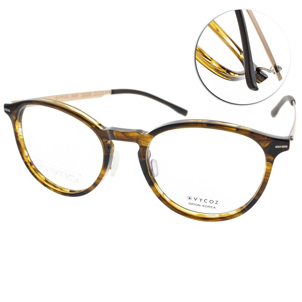 VYCOZ眼鏡 簡約休閒/流線棕-金 #TOSS HAV